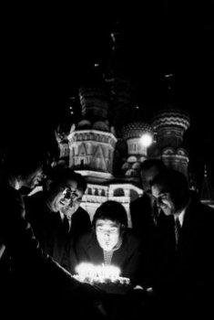 Juana Biarnés, Cumpleaños de Raphael en Moscú. 1971