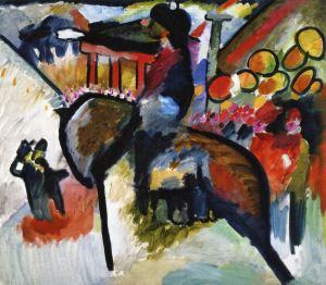 Vasily Kandinsky, Impression IV, 1911