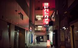 japan36rc